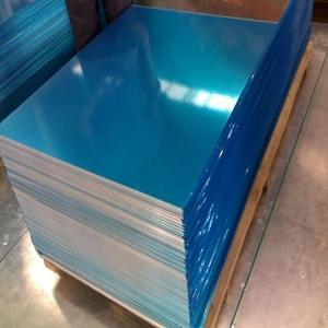 什么是铝板过拉矫