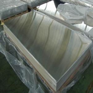 合金铝板6061和6063区别