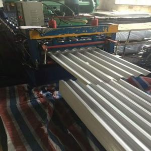 金华750、850、860、900等各系压型铝板